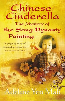 Chinese Cinderella & The Mystery of the Song Dynasty Painting