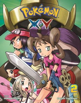 Pokemon XY #2