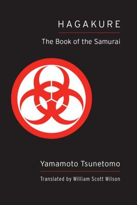 Hagakure (Shambhala Pocket Classic)The Book of the Samurai
