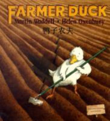Farmer Duck (Mandarin & English)