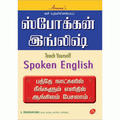 TEACH YOURSELF SPOKEN ENGLISH FOR TAMIL SPEAKERS