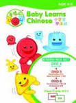 Baby Learns Chinese DVDs + Flashcards Box Set - Green Vol. 4/6
