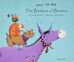 The Buskers of Bremen (Arabic & English)