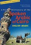 A Pocket Dictionary of the Spoken Arabic of Cairo English-Arabic