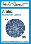 Michel Thomas Method - Arabic Foundation Course Audio CD Pack (8)
