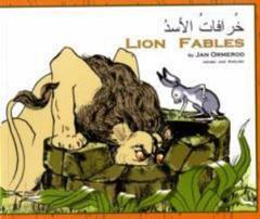 Lion fables in Arabic and English