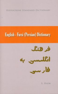 HIPPOCRENE STANDARD ENGLISH - FARSI  (PERSIAN)  DICTIONARY