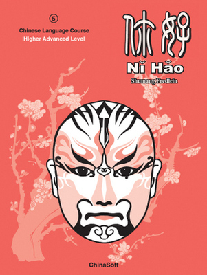 Ni Hao 5 : Textbook - Higher Advanced Level