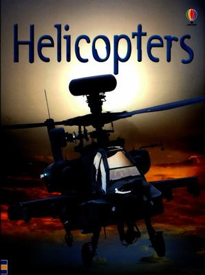 Helicopters (Beginners Plus)