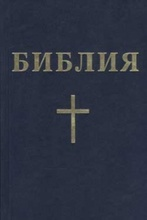 Homepage_bulgarianbible