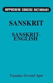 Hippocrene Concise Sanskrit - English Dictionary