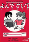 YONDE KAITE JAPANESE WORKBOOK PRIMARY LEVEL 2