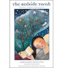 THE BEDSIDE TORAH: Wisdom, Visions and Dreams