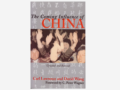 The Coming Influence of China