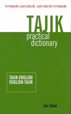 Tajik - English/English - Tajik Practical Dictionary