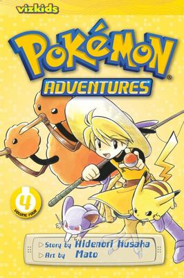 Pokemon Adventures (Red & Blue #4)