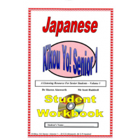 KIKOU YO! SENIOR VOL 1 STUDENT BOOK BLM (photocopiable master resource)