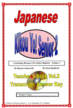 KIKOU YO! SENIOR VOL 2 TEACHERS BOOK + AUDIO CD