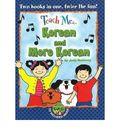 TEACH ME KOREAN & MORE KOREAN ( 2 books in one + Audio CD)