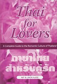 Thai for Lovers Book & CD Pack