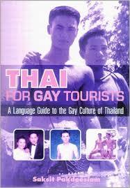 Thai for Gay Tourists - Book Only