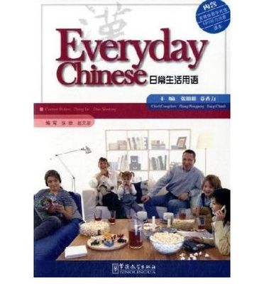 Everyday Chinese (Book + CD-ROM)