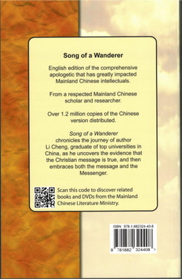 Song of a Wanderer (English)