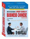 A Speedy Course of Business Chinese - My Chinese Tutor