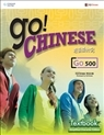 Large_gochinesetextbook500