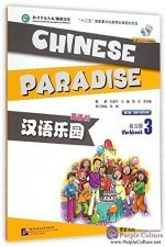 Chinese Paradise 3 (2nd Edition) Workbook