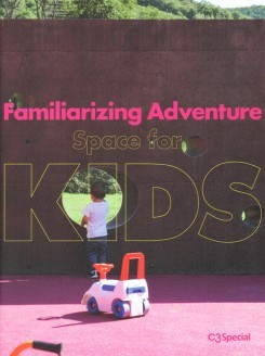 C3 Space For Kids - Familiarizing Adventure