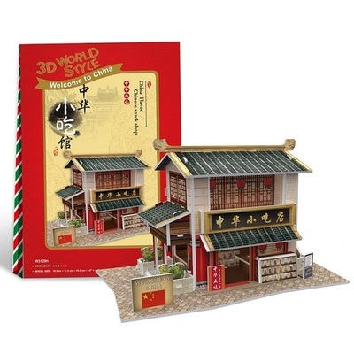 Chinese Snack Shop 3D Puzzle