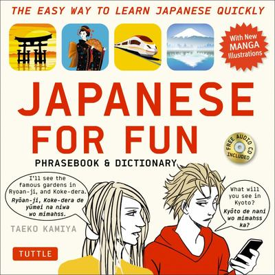 Japanese for Fun Phrasebook and Dictionary