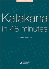 Katakana in 48 Minutes - Teacher Card Set