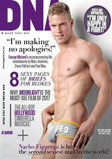 DNA Margazine #205 (February 2017)