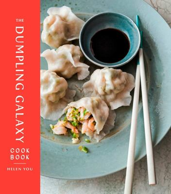 Dumpling Galaxy Cookbook