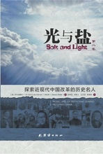 Homepage_l_e1-36_-_front_cover