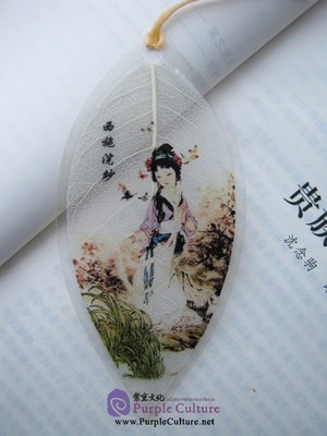 Leaf Vein Bookmark: Beauties of Ancient China (pack of 6)