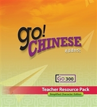 Go! Chinese 3: Teacher Resource Pack