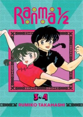 Ranma 1/2 (2-in-1) Vol. 2 (3, 4)