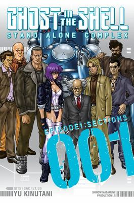 Ghost in the Shell: Stand Alone Complex: v. 1