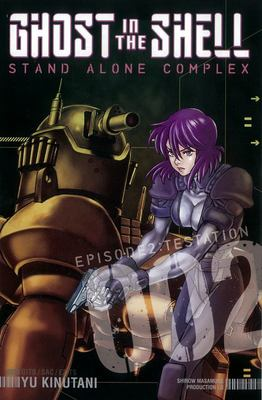 Ghost in the Shell: Stand Alone Complex: v. 2