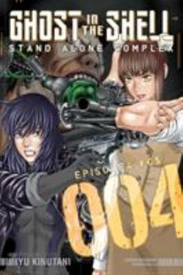 Ghost in the Shell: Stand Alone Complex: v. 4