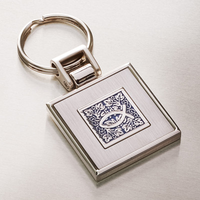 Fish Engraved Keyring