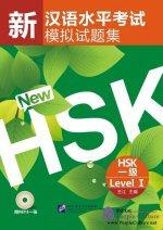 Large_hsk_1