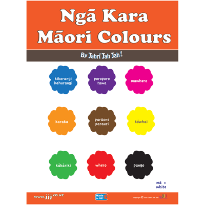 Large_maori_colours_poster