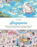 Citi x 60: Singapore: 60 Creatives Show You the Best of the City