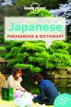 Japanese Phrasebook & Dictionary 7