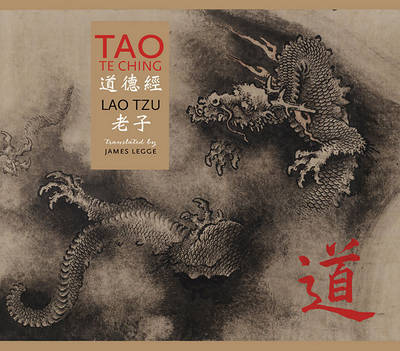 Tao Te Ching - An Illustrated Edition
