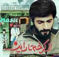 Kharkhetorhein (Farsi DVD)